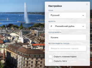 https://ticketik.ru